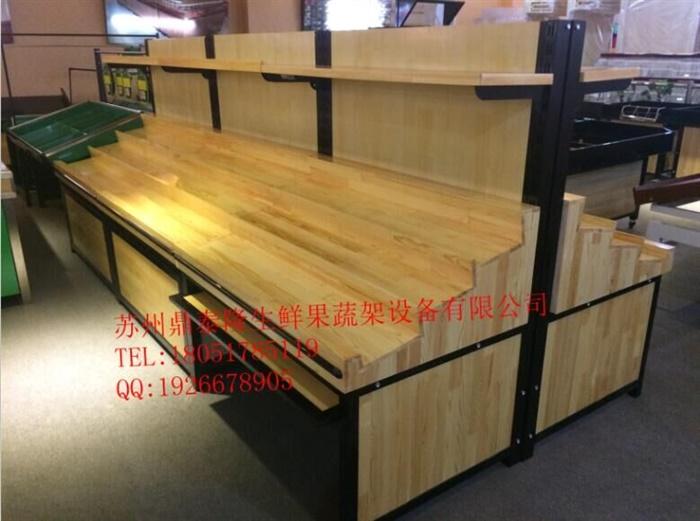 钢木散称柜