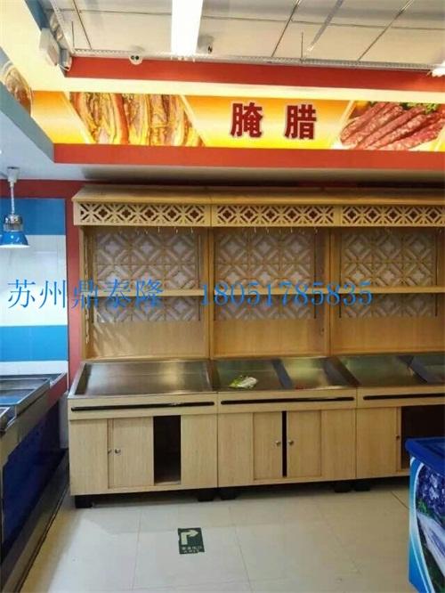 钢木质腊肉柜