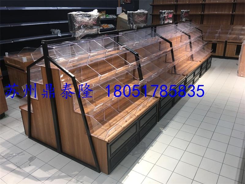 钢木质散称柜